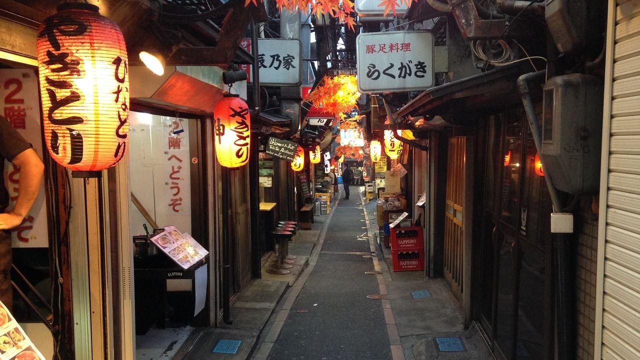 A street in Japan